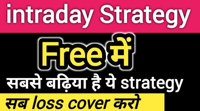 Best Intraday Trading Strategy 2021 Nifty Banknifty swing trading